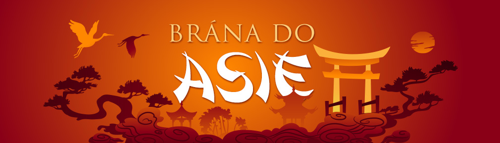 Brána do Asie - kategorie