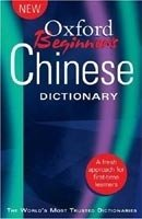 OXFORD BEGINNER´S CHINESE DICTIONARY