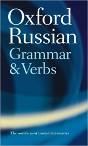 OXFORD RUSSIAN GRAMMAR AND VERBS