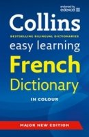 COLLINS EASY LEARNING FRENCH DICTIONARY (6TH EDITION)