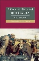 Concise History of Bulgaria