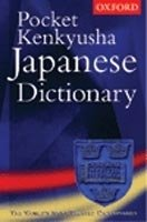 POCKET OXFORD-KENKYU-SHA´S JAPANESE DICTIONARY