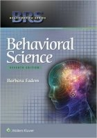 BRS Behavioral Science, 7th Ed.