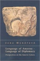 Language of Amarna