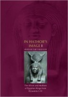 In Hathor´s Image