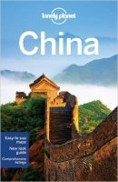Lonely Planet China 14