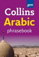 COLLINS GEM ARABIC PHRASEBOOK