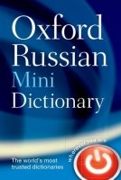Oxford Russian Minidictionary 3rd Edition