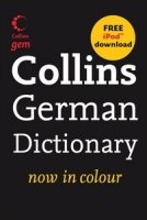 GERMAN GEM DICTIONARY