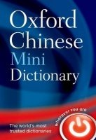 OXFORD CHINESE MINIDICTIONARY 2nd Edition Revised