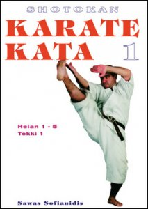 Shotokan Karate Kata 1
