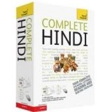 Teach Yourself Complete Hindi (Book)