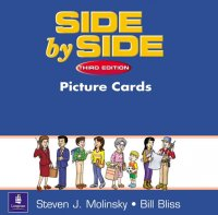Side by Side Picture Cards
