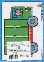 TEDDY´S TRAIN B FLASHCARDS