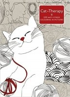 Cat Therapy: A colouring book for adults (Colouring Book)
