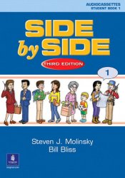 Side by Side 1 Student Book 1 Audiocassettes (6)