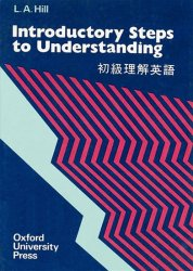 Introductory Steps to Understanding