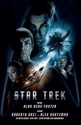 Star Trek Movie 11 - Enterprise - Alan Dean Foster