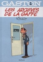 BD Gaston 1 - Les archives de la Gaffe