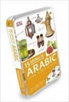 15-Minute Arabic (Eyewitness Travel 15-Minute Language Packs)
