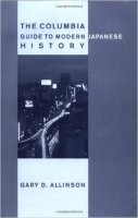 Columbia Guide to Modern Japanese History