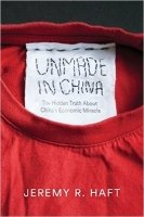 Unmade in China: The Hidden Truth about China's Economic Miracle