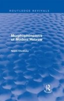 Chomsky, Morphophonemics of Modern Hebrew