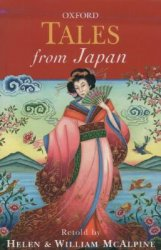 OXFORD TALES FROM JAPAN