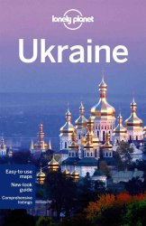 Lonely Planet Ukraine 4.