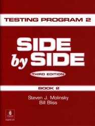 Side by Side 2 Test Package 2