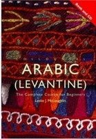 Routledge Colloquial Arabic (levantine): Complete Course for Beginners