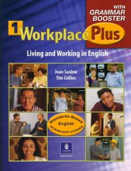 Workplace Plus 1 with Grammar Booster Hospitality Job Pack
