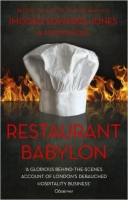 Restaurant Babylon - Edwards, Jones, I.