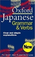 OXFORD JAPANESE GRAMMAR AND VERBS - BUNT, J.