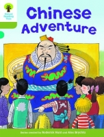 STAGE 7 MORE STORYBOOKS PACK A (Oxford Reading Tree) - HUNT,...