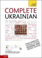 Teach Yourself Complete Ukrainian (Book with Audio CD)
