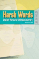 Harsh Words English Words for Chinese Learners