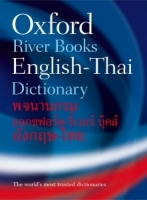 OXFORD-RIVERBOOKS ENGLISH-THAI DICTINARY Second Edition - OX...
