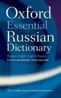 OXFORD ESSENTIAL RUSSIAN DICTIONARY - OXFORD DICTIONARIES