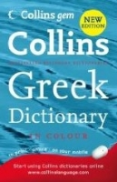 COLLINS GEM GREEK DICTIONARY - COLLINS