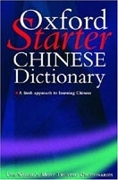 Oxford Starter Chinese Dictionary - Yuan, B., Church, S.