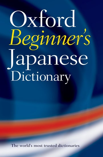 OXFORD BEGINNER´S JAPANESE DICTIONARY - BUNT, J.