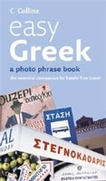 COLLINS EASY GREEK PHOTO PHRASEBOOK