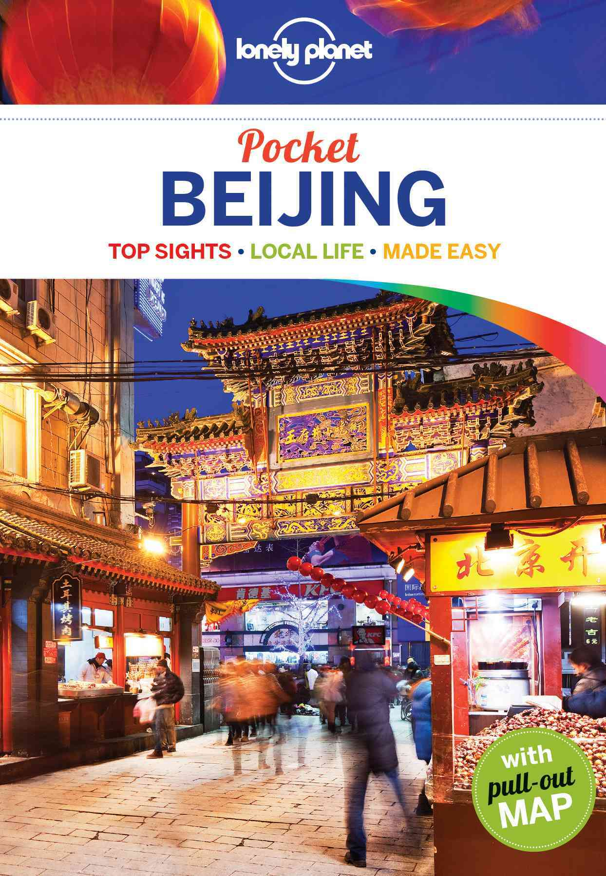 Lonely Planet Beijing Pocket 4.
