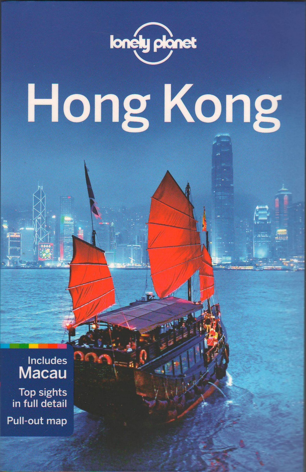 Lonely Planet Hong Kong 17.
