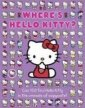 WHERE´S HELLO KITTY?