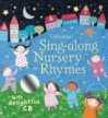 SINGALONG NURSERY RHYMES WITH CD