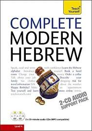 Teach Youself Modern Hebrew (Complete Book with Audio CD)