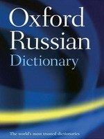 Oxford Russian Dictionary Fourth Edition - THOMPSON, D.