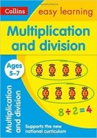 Multiplication and Division Ages 5-7